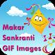 Makar Sankranti GIF Images 2018