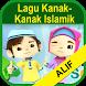 Lagu Kanak Kanak Alif