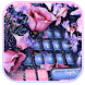 Glitter Rose Flower Keyboard Theme by NeoStorm We Heart it Studio