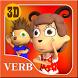 Verbes pour les enfants -2 by compris