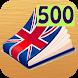 500 популярных английских слов by Suricatta