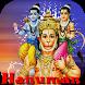 Hanuman Chalisa Audio &3D BooK by Supreme Droids