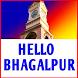 HELLO BHAGALPUR by GETWEBSITENOW.IN