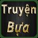 Truyen Cuoi Bua by Subeo