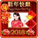 Chinese New Year Photo Frame by Sunny See Moon