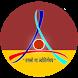 Lokmanya Tilak Higher Secondary School by MR Softwares
