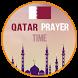 Qatar Prayer Times by Islam WH Creative