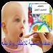وصفات صحية للأطفال والرضع