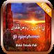 New Sholawat YA ASIQUL MUSTHOFA Versi Terbaru by andromodev