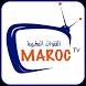 قنوات مغربية بدون انترنت by Mature
