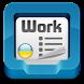 Работа в Украине by Студия GoldGames