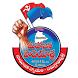 Cpim Mahajana Padayathra by ALT Tech