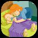 قصص قبل النوم - الإصدار الأخير by SoftLoft