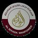 Alriyada Manpower by SyncQatar