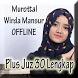 Murottal AL Quran Wirda Mansur Offline by Smanxar Studio