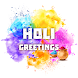 Holi Photo Greetings