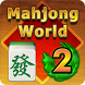 Mahjong World - Beta test by Gamemiracle