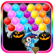 Witch Bubble Shooter by Free Casual Arcade Games