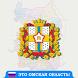 Это Омская область by Jurikson