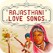 100 Top Rajasthani Love Songs by Shemaroo Entertainment Ltd.