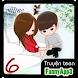 Kho truyện teen t6 offline by FunnyApp3