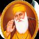 Guru Nanak Dev HD LWP by Supreme Droids