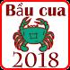 Bầu cua 2018, Bau cua tom ca ga nai by GameBai 2018