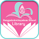 Bangpakokwittayakom School Library