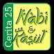 Cerita 25 Nabi & Rasul by mirza