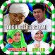 Lagu Religi Islami Indonesia by Pecel Lele Studio