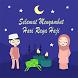 Bingkai Gambar Hari Raya Haji by Queen8