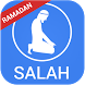 Step By Step Salah - Namaz by Quran Reading