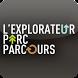 Park Path Explorer by Sépaq