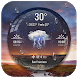 Weather Ball Lock Screen App by Weather Widget Theme Dev Team
