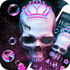 Skull Punk Wallpaper by Cool Theme Love