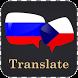 Russia Czech Translator by Translate Apps