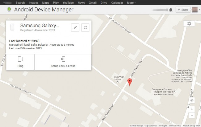 Latest Google Play Services Update May Disable Android Device Manager
