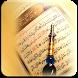 استخاره قرآن by developer021
