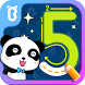 Magic Numbers by BabyBus Kids Games