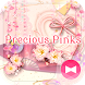 Colorful Theme Precious Pinks by +HOME by Ateam