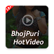 Hot Bhojpuri Videos 18+ by iKarma