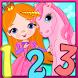 Preschool Educational Games by Geared Kids - Educational Apps for Kids!