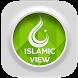 Malayalam Islamic Speech Live by Fazeel Azeez