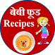 Baby Food In Hindi by Sirocco Tech