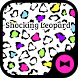 Wallpaper Shocking Leopard by +HOME by Ateam