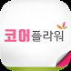 전국꽃배달 코어플라워 by (주)뉴런시스템