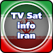 TV Sat Info Iran by Saeed A. Khokhar