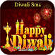 Diwali Sms by Vision Info