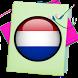 قواعد دروس اللغة الهولندية باللغة العربية 2018 by Best Games Forkids