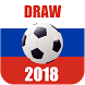 World Cup Russia 2018 Draw Simulator by Gappteck